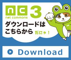 NC3download